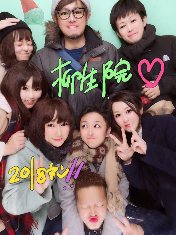 http://www.horikawaseikotu.com/img/IMG_2045%5B1%5D.JPG
