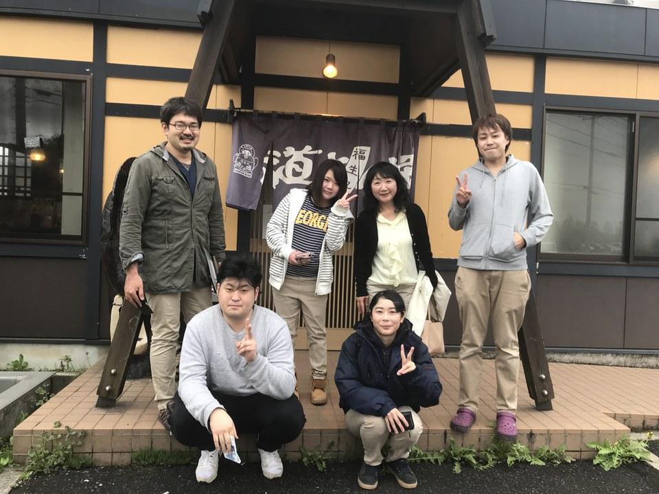 http://www.horikawaseikotu.com/img/IMG_7131.jpeg
